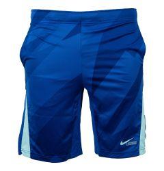 Nike Dri Training Youth Lacrosse Shorts