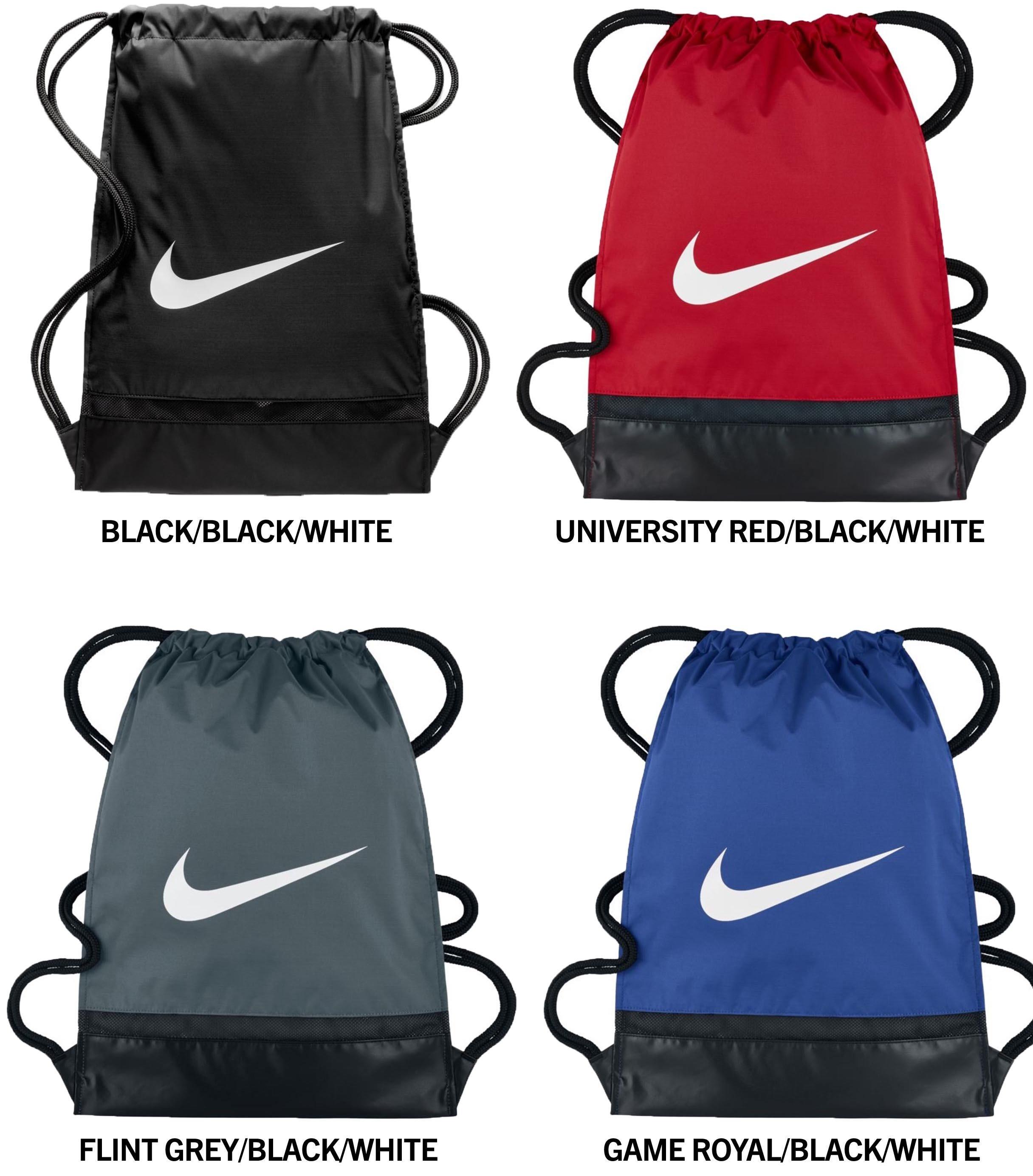 d6bf1324b5 Nike Brasilia Training Gymsack